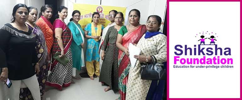 Shiksha Foundation NGO Events